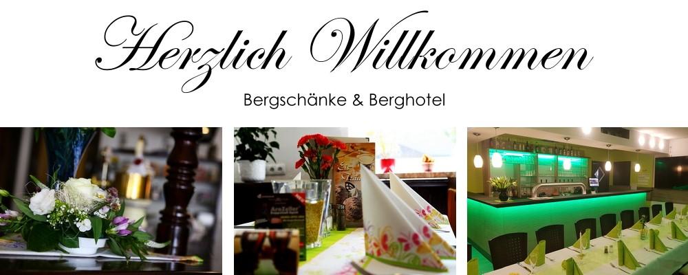 Herzlich Willkommen auf der Webpräsenz des Berghotel Guben